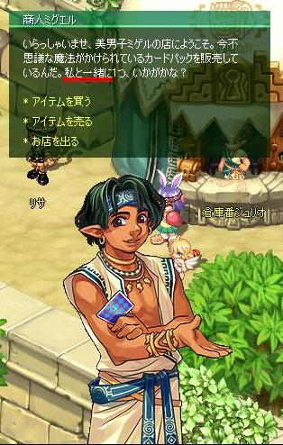 screenshot0357.jpg