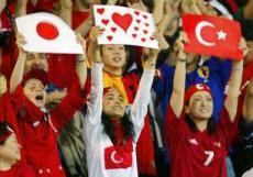 日本対トルコ