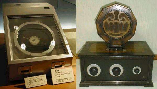 玉音盤と昭和初期のラジオ