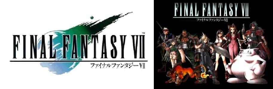 FFVIIタイトルロゴ 全員集合
