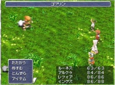戦闘画面。処理速度の関係か、1度に登場するモンスターは多くて3匹。