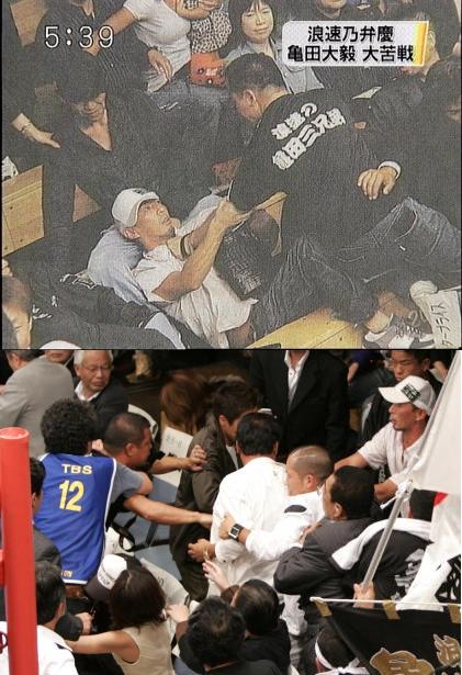 (上)観客に馬乗りになる亀田応援団の人間(下)乱闘に参加しようとして、TBSの人間に止められる亀田史郎