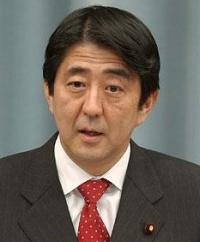 第90代総理大臣 安倍晋三