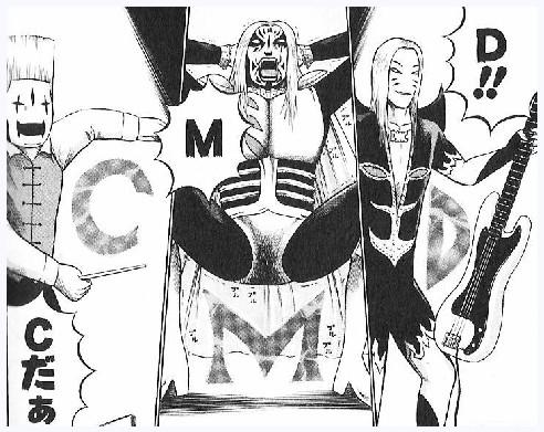 地獄の人文字DMC