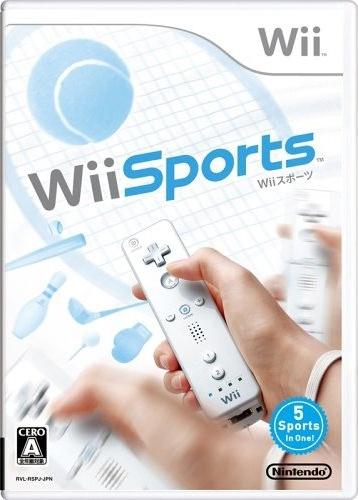 Wiiスポーツは100万本を突破