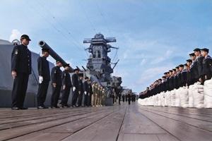 戦艦大和の甲板