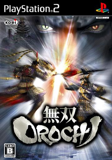 PS2【無双OROCHI】