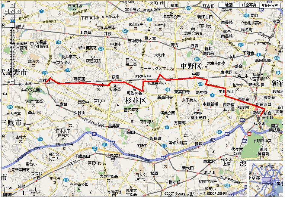 新宿から吉祥寺へ