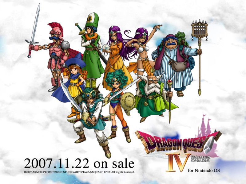 DS【ドラゴンクエストⅣ】発売記念壁紙