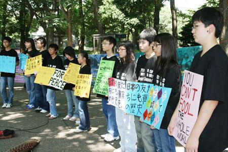 上野公園で抗議集会を開く生徒ら=15日、東京(聯合)(YONHAP NEWS)