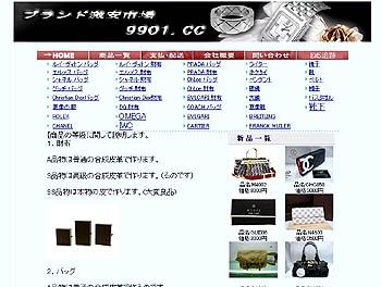 (C)9901.cc