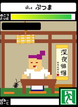 """""""おばあちゃん""""の避難シーン(C)サクラゲート"""