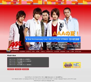 エイベックス所属の人気ユニット『AAA』の公式サイト(C)エイベックス/AAA