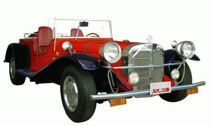 ルパンの新作ゲームのキャンペーンでクイズの景品としてルパンの車をプレゼントするらしい☆ http//www.get,lupin.com/ \u201cルパン の愛車\u201dと銘打った赤色のベンツSSK