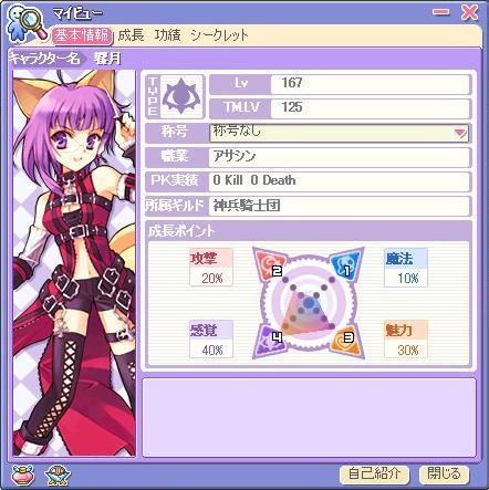 kyougetu-1.jpg