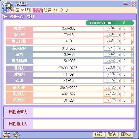 kyougetu-2.jpg