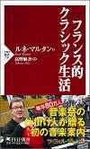 201104_martin_book_convert_20110810114350.jpg