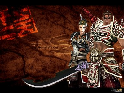 3D MMORPG 無料オンラインゲーム 「十二之天 -TwelveSky- 」