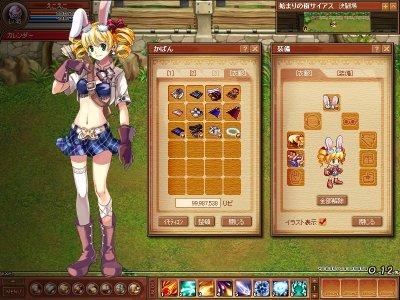 2D MMORPG 無料オンラインゲーム「エコマジ」