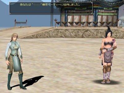 3D 無料オンラインゲーム『KHAN:カーン』