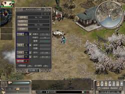 2D MMORPG 無料オンラインゲーム『巨商伝』