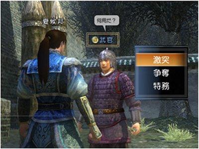MMOアクションオンラインゲーム 「真・三國無双 Online」