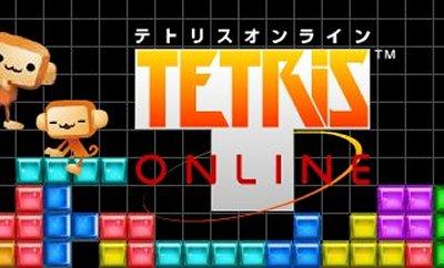 オンラインパズルゲーム 「テトリスオンライン」