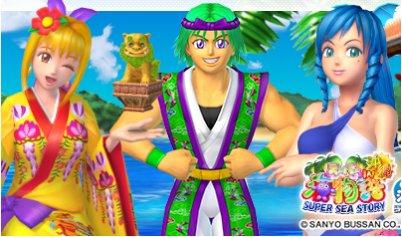 無料オンライン パチンコゲーム「海物語」