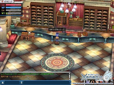 2D MMORPG 無料オンラインゲーム「ゼネピックオンライン」