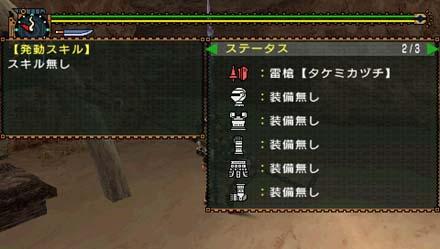 hadaka2tou2.jpg