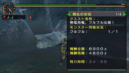 hadakahuru1.jpg