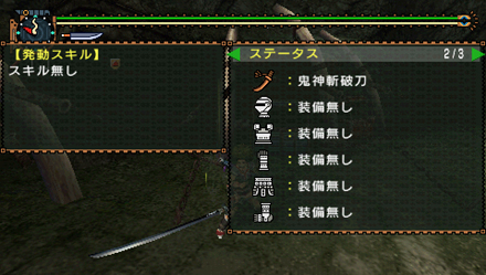 hadakakin1.jpg