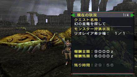 hadakakin3.jpg