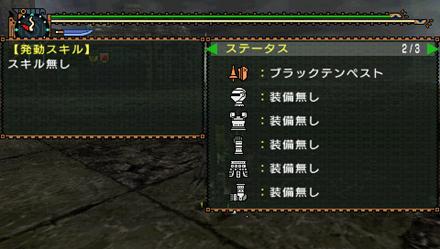 hadakazan1.jpg