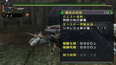 hadakazanpa2.jpg