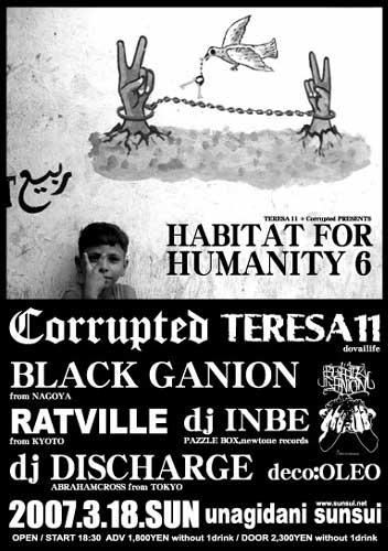 habitatforhumanity6fryer.jpg