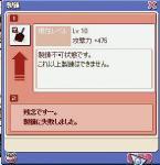 20070619203420.jpg