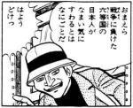 誰が六等国じゃ(#゚Д゚)ゴルァ!!