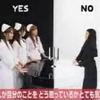 小倉優子と若槻千夏は2ちゃんねるを見ている?