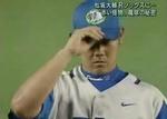 松坂大輔の魔球「ジャイロボール」