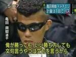 記者に「髪型はウド鈴木さんをイメージ?」と言われ亀田怒る