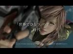 【画像】PS3 今日から放送開始のCM