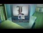 【画像】デスノートキャラクター紹介ムービー
