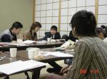 2005.04.20ミニいちかわ会議