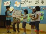 2005.06.18定期総会