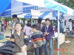 2005.10.15-16ミニいちかわ(行徳駅前公園)