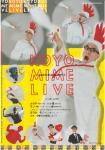 koyo_mime_live.jpg