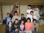 草笛2005