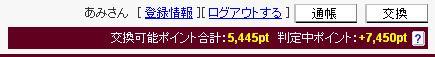 1170676167_1_2.jpg