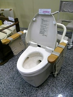 ポータブル水洗トイレ